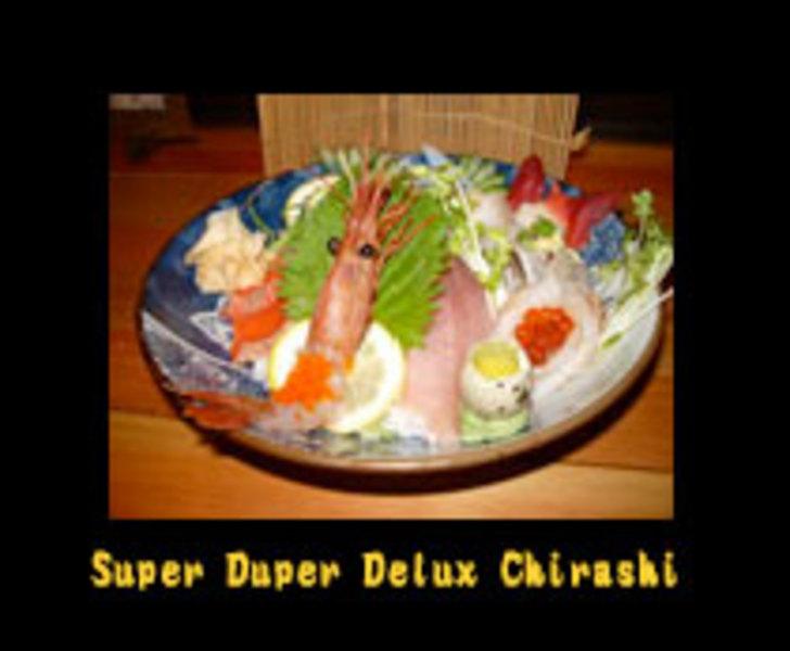 sen zushi japanese restaurant sushi bar victoria bc 940 fort st canpages. Black Bedroom Furniture Sets. Home Design Ideas
