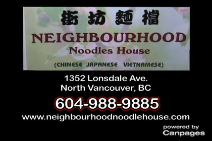 video Neighbourhood Noodles House