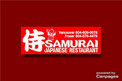 video Samurai Japanese Restaurant