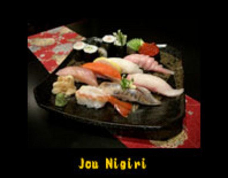 sen zushi japanese restaurant sushi bar victoria bc. Black Bedroom Furniture Sets. Home Design Ideas
