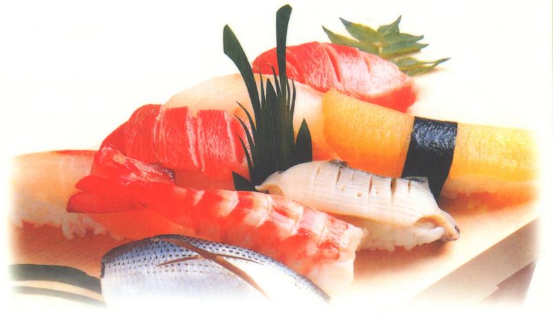 photo Ajisai Japanese Restaurant