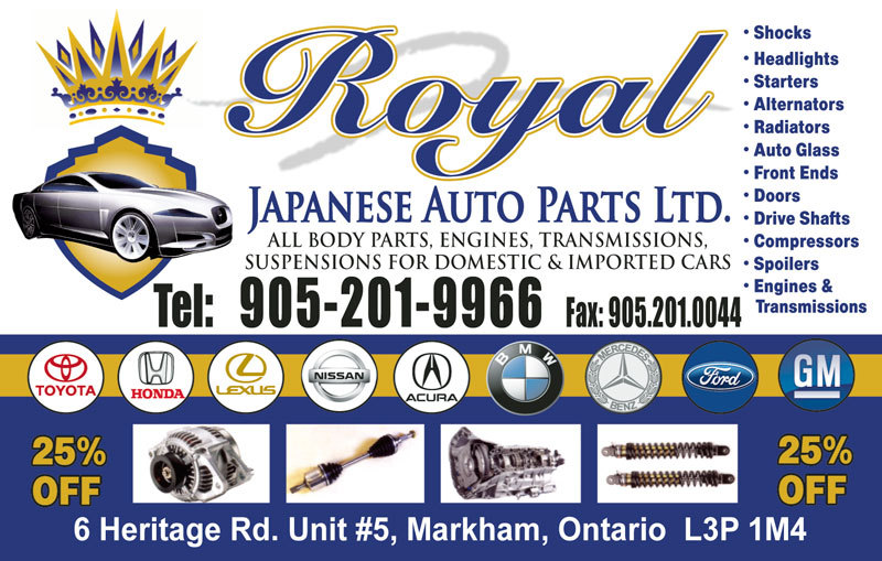 royal japanese auto parts markham on 9829b markham rd canpages. Black Bedroom Furniture Sets. Home Design Ideas