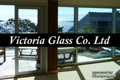 video Victoria Glass Co Ltd