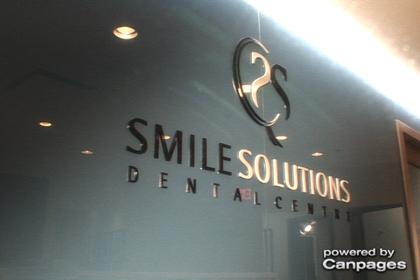 video Smile Solutions Dental Centre